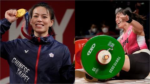 東奧/郭婞淳挑戰141kg想破紀錄!下秒「往後倒燦笑」萌翻眾網友