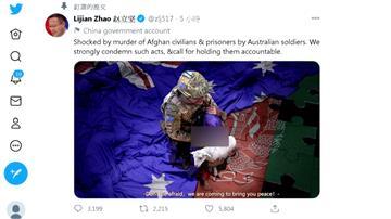 趙立堅PO「澳士兵挾小孩」假照 莫里森:可恥