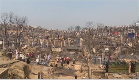 孟加拉洛興雅難民營大火 UN:15死560傷400失蹤