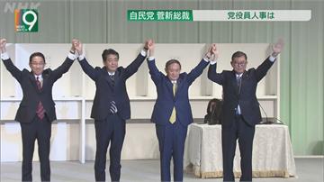 菅義偉時代來了!延續安倍路線 外界估多位閣員留任