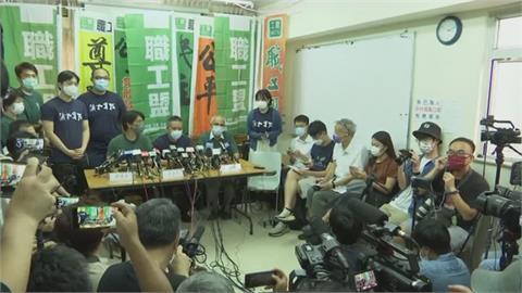 提倡民生民主並行 香港「職工盟」宣告解散