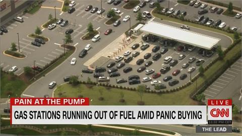 美國最大油管遭駭! 數州石油需求飆升4成