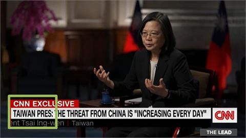 快新聞/《CNN》稱呼蔡英文「台灣總統」 通篇專訪稱我國「台灣」多達55次