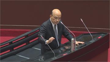 快新聞/國民黨控行政院警官隊監聽 行政院澄清:絕不會針對各政黨監控情蒐