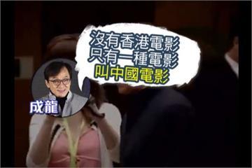黃秋生金像獎致詞 打臉成龍「中國電影論」