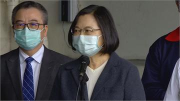 快新聞/韓國瑜聲請停止罷免案 蔡英文:一切讓高雄市民決定!