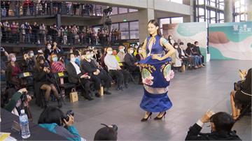 鶯歌陶藝服裝創意大賽 陶瓷元素融入設計