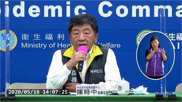 台灣未收到WHA邀請函 陳時中:將遞交抗議函嚴正抗議