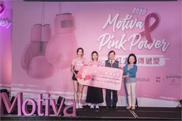 用粉紅力量傳遞愛!公益大使張鈞甯推廣乳癌防治