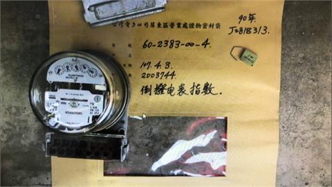 找非法水電工對電表動手腳!火鍋店偷電被抓包判賠176萬