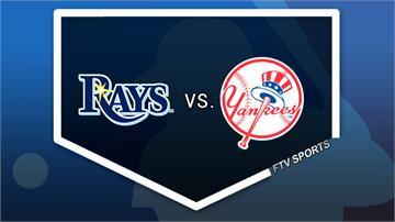 MLB/光芒、洋基之戰 兩大強投正面對決