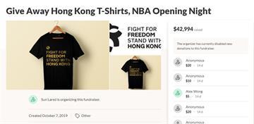 NBA今開打!台裔美國人送萬件衣服挺港:自由是多麼的珍貴