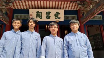快新聞/資訊奧林匹亞台灣奪3銀1銅 87參賽國中國際排名第6