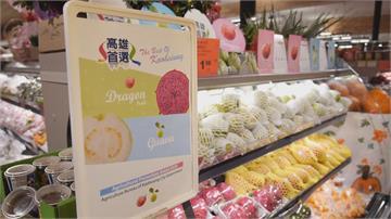 不受疫情衝擊  穩定供貨高雄!首選農產上架加拿大超市