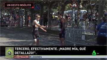 西班牙三鐵選手展現運動家精神  對手跑錯路線原地等...感動好萊塢巨星
