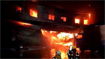 爆炸聲嚇壞!永康物流公司深夜大火