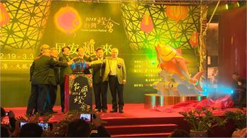 打破生肖傳統!屏東台灣燈會主燈是「東港鮪魚」