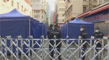 香港抗疫一週年首度封鎖 佐敦拚48小時內完成檢測
