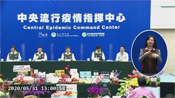 快新聞/台灣今天再「+0」 國內連續49天無本土病例、423人解除隔離
