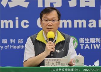 快新聞/確診台籍女機師感染源有3個 莊人祥:在台灣感染機會最低