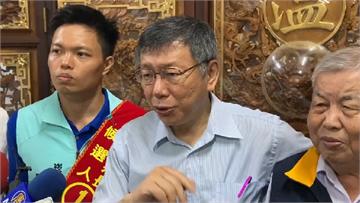 快新聞/朱立倫憂藍營選票遭搶喊監督柯文哲施政 柯:不需要他來盯