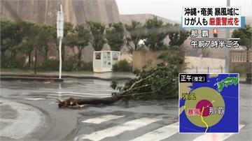 潭美強襲沖繩16萬戶停電 那霸機場航班全取消