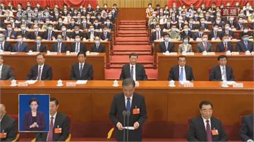 中國政協會議閉幕 主席汪洋僅談防疫避談台灣、港澳