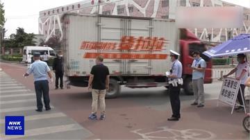 曾引爆第二波疫情 北京新發地市場部分重開