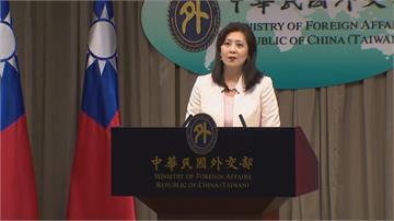 快新聞/中國毆台灣駐斐人員 外交部嚴厲譴責:已完成報案手續