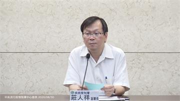 快新聞/上海新增1例台灣移入武漢肺炎確診 莊人祥:可能在美就已感染