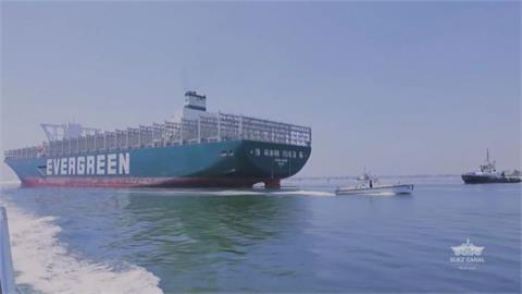 「長賜號」重返蘇伊士運河 當局緊繃怕悲劇重演