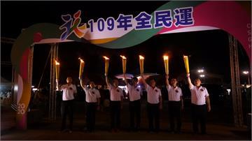 全民運10/17在花蓮 東大門辦聖火引燃典禮