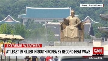 南韓也熱到爆 已有29人死於中暑