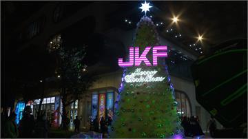 台北三創園區耶誕樹點燈儀式