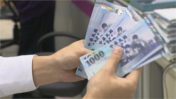台幣早盤攻破「彭淮南防線」央行盯反向ETF查假避險真炒匯