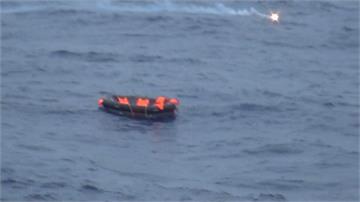 外籍貨輪高雄外海沉 5人獲救5人搜救