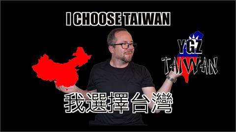 在中國生活7年!外師來台秒愛上 苦訴:在那邊曾受到歧視