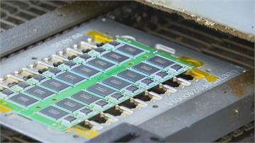 美國制裁華為與中芯台灣晶圓代工 產能滿載 帶旺IC設計