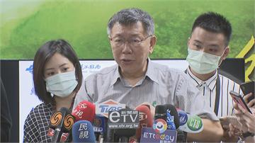 快新聞/談內湖無照安養中心火警 柯文哲:公安不能打折扣 還有人來關說