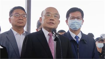 藍委批上任後舉債1.1兆元 蘇貞昌:所有錢都用在刀口上