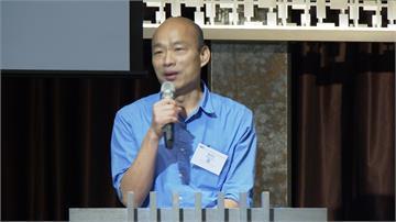 韓國瑜大動作澄清學歷爭議 陳其邁這樣回超酸