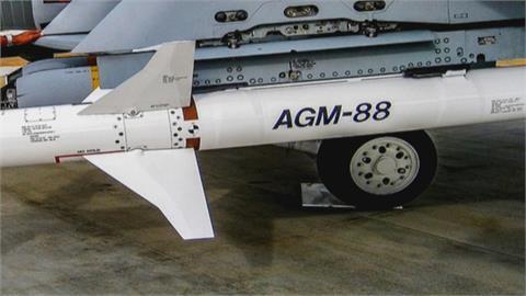美將助我升級反輻射導引飛彈 強化F-16V戰力