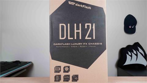 3C/簡約中帶有一絲狂野!darkFlash DLH21 ITX 機殼