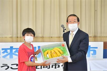 只要台灣其他不要!日本「這城市」小學連3年指定「台灣香蕉」當午餐水果