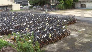 oBike倒閉了 新北市拍賣單車每輛僅3元