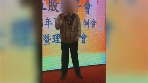 「獅子王」誠實公布足跡 名醫蘇怡寧讚「王者風範」向他致敬