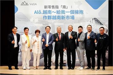 新北聚焦跨境電商 「前進越南商機論壇」19日登場即起開放報名