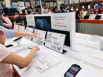 快新聞/好市多悄悄上架iPhone13 PRO 最多省1300元!