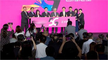 電信業5G開打 開台祭出不限速399起