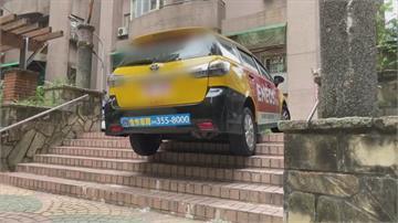 桃園運將到基隆 「一個迴轉」小黃卡樓梯.輪胎懸空